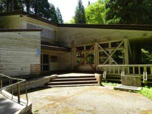 森林浴センター